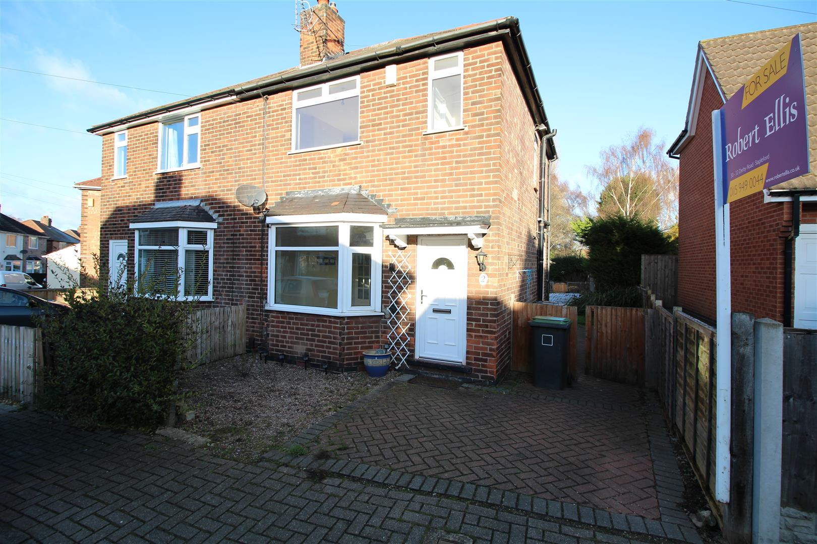 2 Bedrooms Semi Detached House for sale in Devonshire Drive, Stapleford, Nottingham.